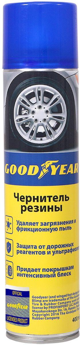 Чернитель резины Goodyear, аэрозоль, 400 млGY000700Чернитель резины Goodyear применяется для очищения и улучшения внешнего вида резины автомобиля. Придает резине интенсивный блеск, защищает от дорожных реагентов и ультрафиолета.Объем: 0,4 л.