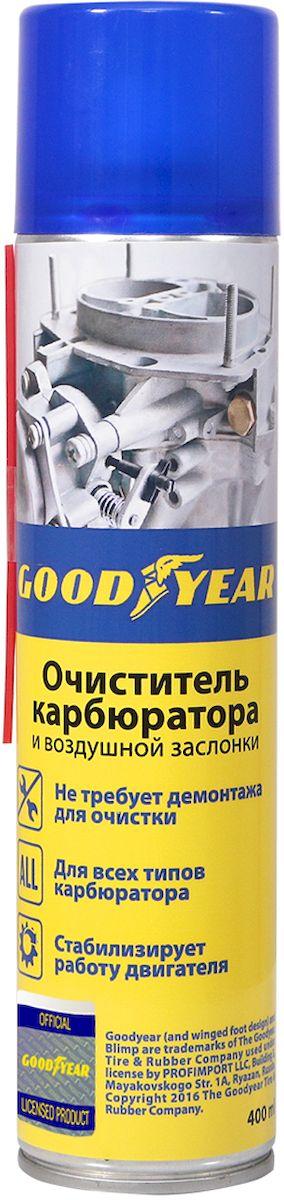 Очиститель карбюратора и воздушной заслонки Goodyear, аэрозоль, 400 млGY000705Очиститель карбюратора и воздушной заслонки Goodyear позволяет эффективно и без демонтажа очистить элементы карбюратора и воздушной заслонки от всех видов углеродных отложений (нагар, смолы или масляные пленки). Для всех типов карбюратора, не требует демонтажа для очистки, стабилизирует работу двигателя.