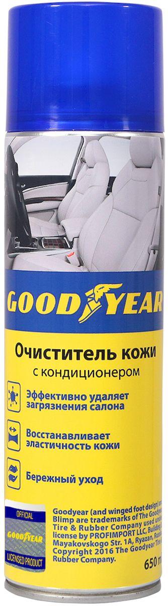 Очиститель кожи Goodyear, с кондиционером, аэрозоль, 650 млGY000710Пенный очиститель кожи Goodyear позволяет эффективно очистить кожаную обивку кресел автомобиля, домашней и офисной мебели и других изделий из кожи от загрязнений. Бережный уход, восстанавливает эластичность кожи, предохраняет от растрескивания.Объем: 0,65 л.