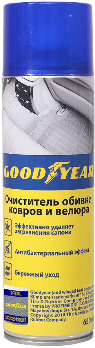 Очиститель обивки, ковров и велюра Goodyear, аэрозоль, 650 мл очиститель обивки салона runway 200 мл