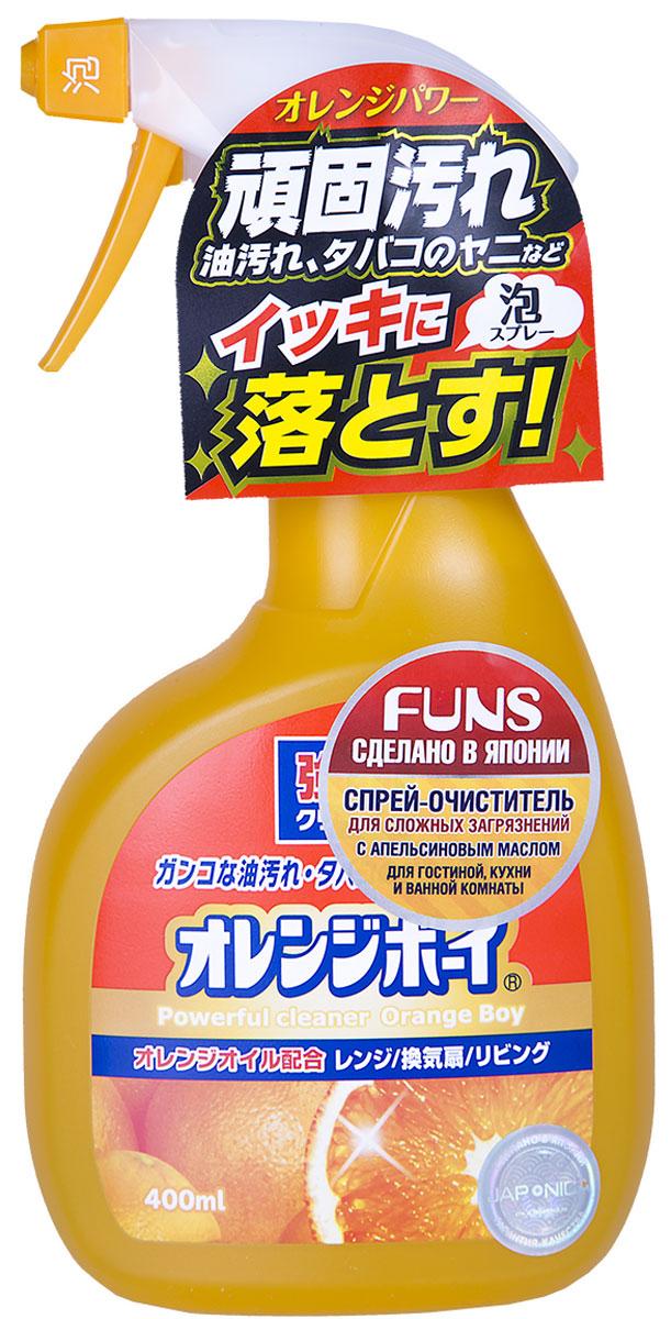 Очиститель для дома Funs Orange Boy, сверхмощный, с ароматом апельсина, 400 мл416328