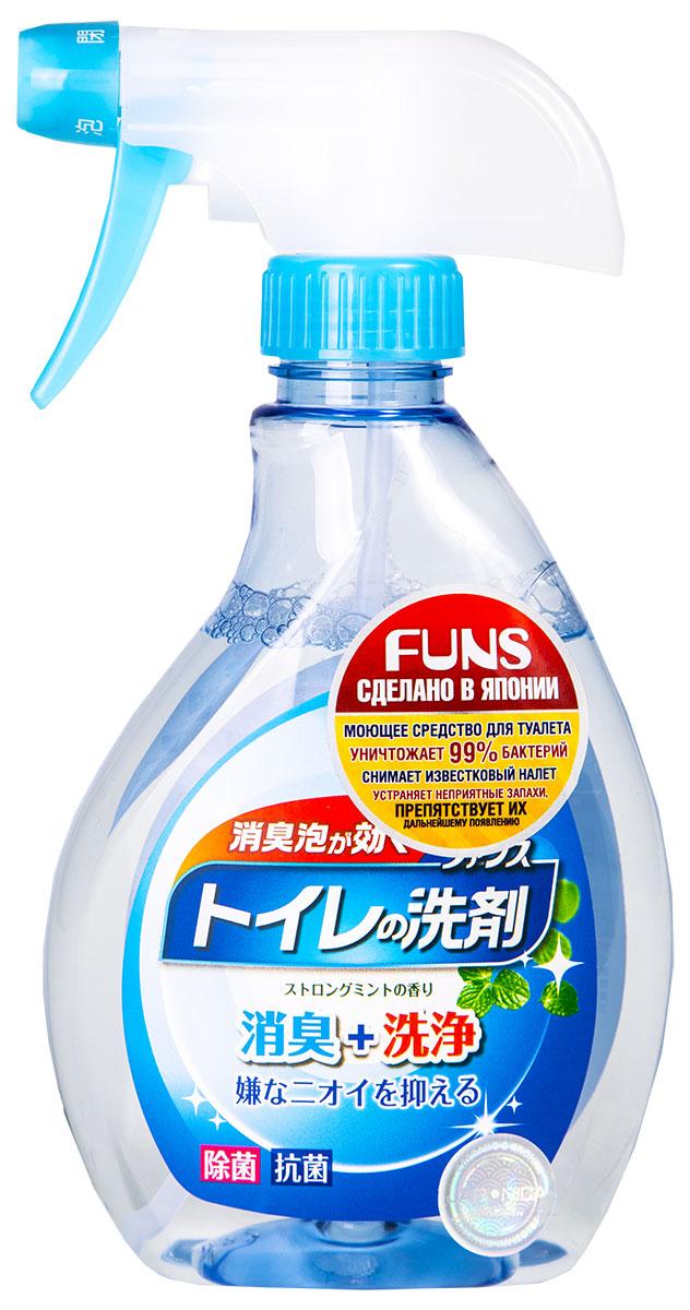 Средство моющее для туалета Funs, с ароматом мяты, 380 мл429731Моющее средство для туалета Funs снимает известковые отложения и борется с загрязнениями с помощью комбинации особых чистящих компонентов. Подходит для очищения сидения унитаза. Спрей уничтожает 99% бактерий уже после 5 минут после его нанесения. Оказывает тройной дезодорирующий эффект, устраняет неприятные запахи и препятствует их дальнейшему появлению. Оставляет после себя приятный мятный аромат. Способ применения:Равномерно распределить средство по поверхности унитаза. Подождать пять минут, затем потереть щеткой и смыть водой.Способ хранения: хранить в недоступном для детей, темном сухом месте. Состав: вода, этиловый спирт, ПАВ (3%, алкилгликозид, алкил-амидопропил бетаин), ароматизатор, лимонная кислота, антимикробный агент, консервант.