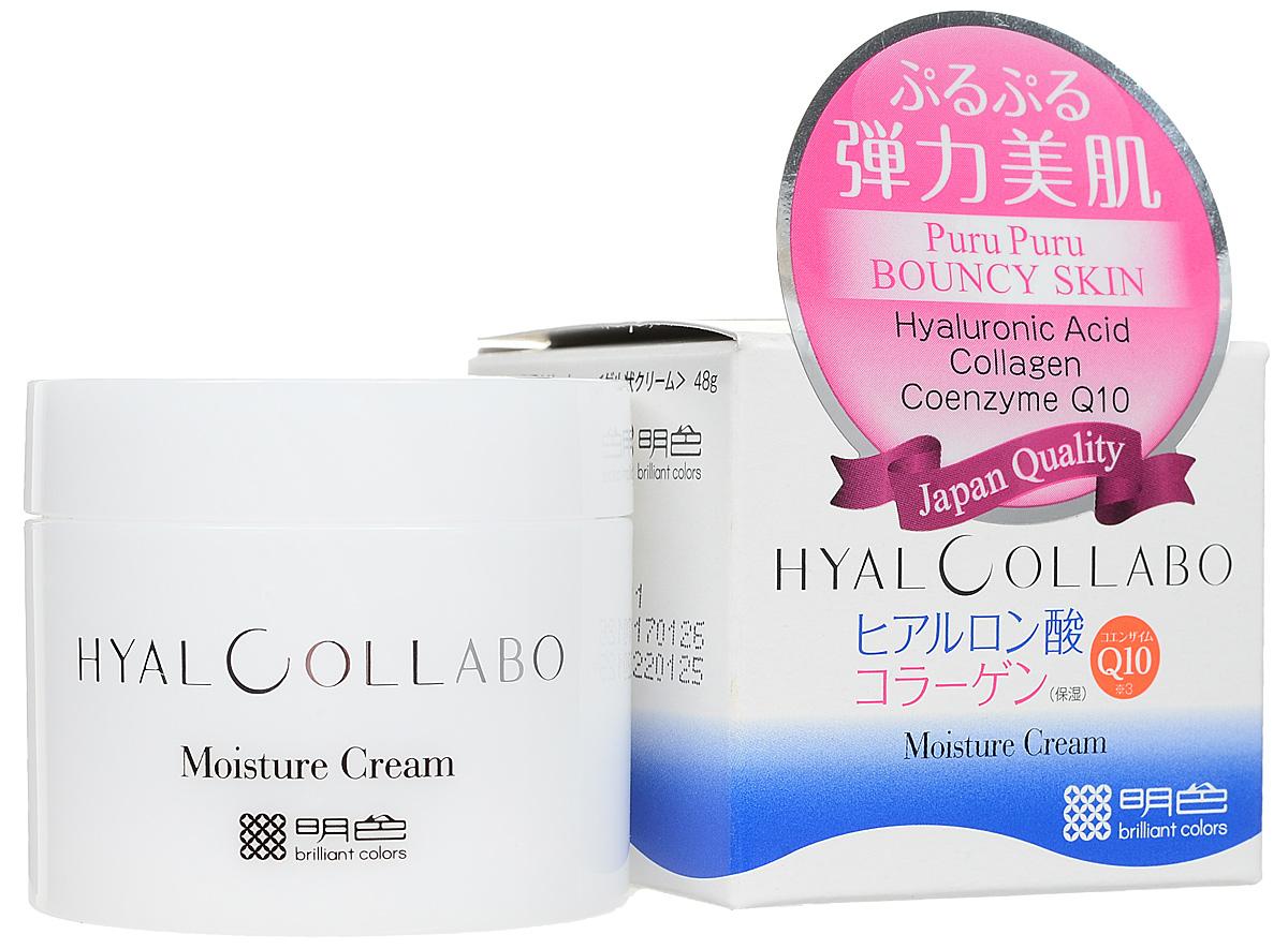Meishoku Глубокоувлажняющий крем для лица, с наноколлагеном и наногиалуроновой кислотой, 48 г mac complete comfort crème глубокоувлажняющий крем complete comfort crème глубокоувлажняющий крем