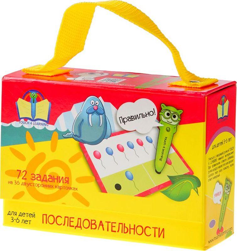 Крошка Ру Обучающие карточки Последовательности интернет магазин доставка ру москва