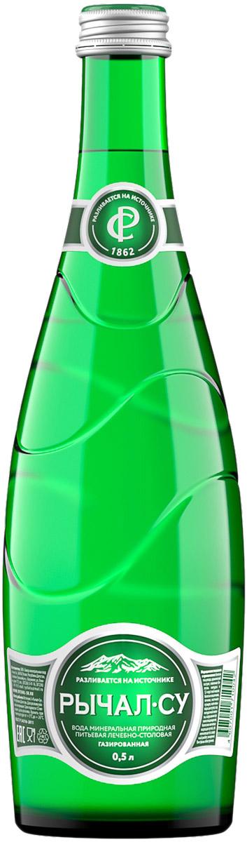 Рычал-Су вода газированная, 0,5 л вода лечебно столовая ессентуки 4 природная газация 0 5 л