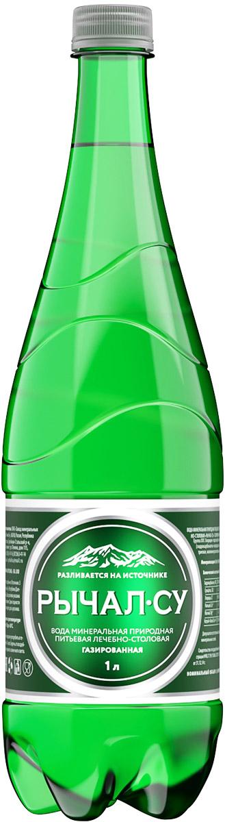 Рычал-Су вода газированная, 1 л4607001710066Минеральная природная питьевая лечебно-столовая вода с уникальными лечебными и профилактическими свойствами.Сколько нужно пить воды: мнение диетолога. Статья OZON Гид
