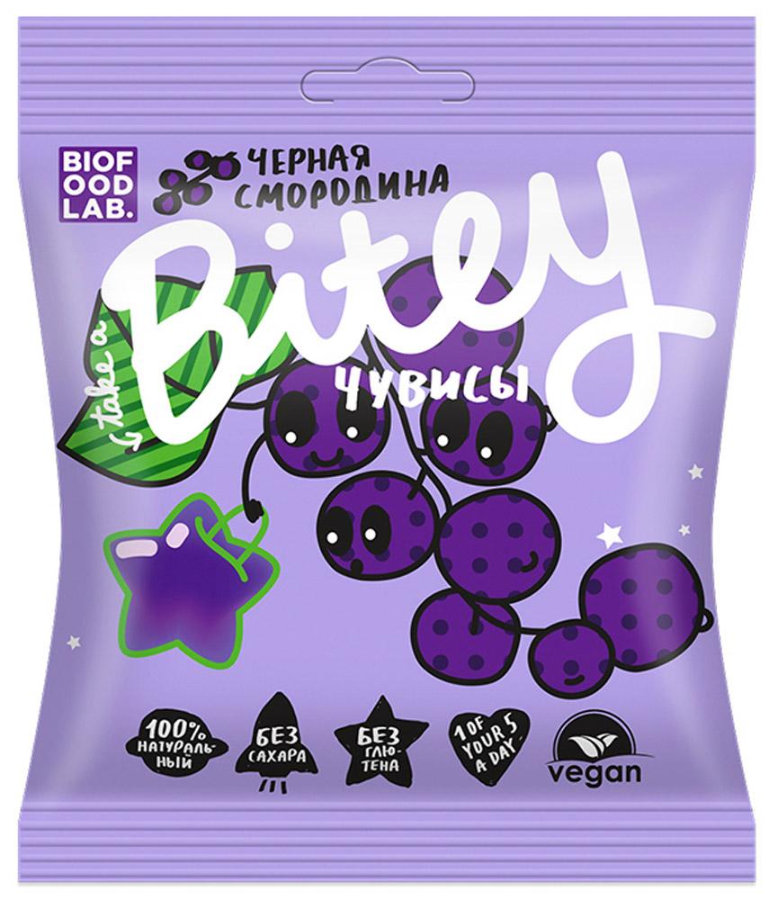 Take A Bitey чувисы черная смородина мармелад, 20 гФР-00000453Чувисы Bitey - абсолютно натуральный жевательный мармелад, разработанный специально для детей. В составе нет консервантов, сои, молока, глютена, добавленного сахара, ГМО, желатина. В составе жевательного мармелада используется пектин.Пектин - абсолютно натуральный ингредиент, который получают из яблок. Пектин является естественным очистителем организма от шлаков, благодаря его обволакивающим и вяжущим свойствам он благоприятно сказывается на состоянии слизистой оболочки желудочно-кишечного тракта.