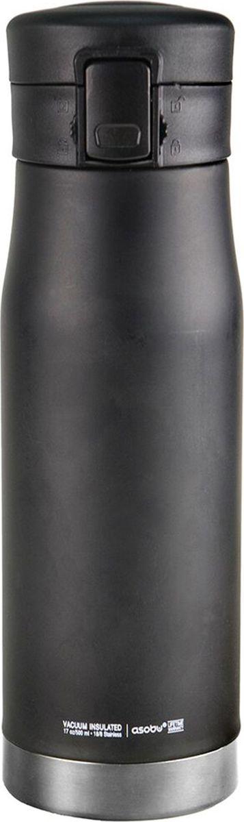 Термокружка Asobu Liberty Canteen, цвет: черный, стальной, 500 мл термокружка asobu ice vino 2go 0 48 л прозрачная iv2g clear