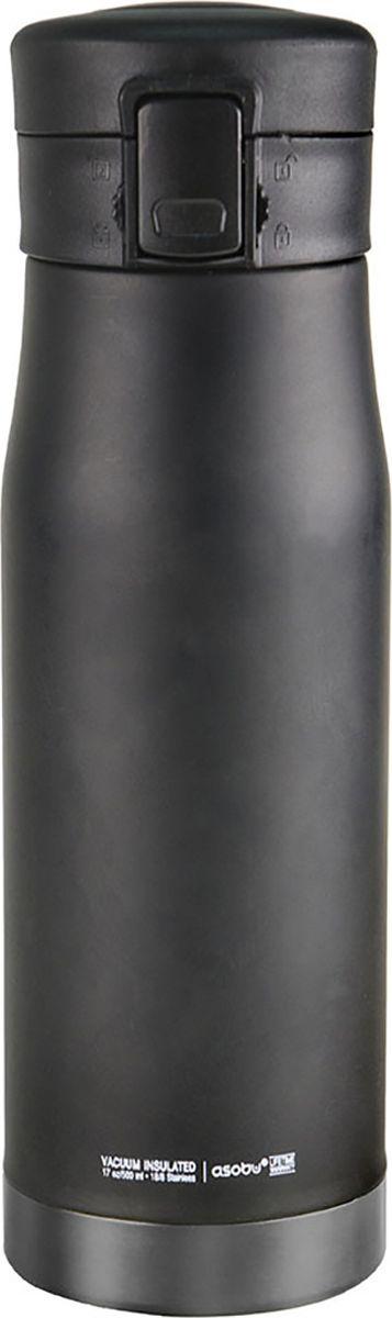 Термокружка Asobu Liberty Canteen, цвет: черный, серый, 500 млLC17 black-smokeТермокружка Asobu Liberty Canteen для путешествий разрушает все границы! В Asobu наделили ее всеми новейшими функциями и стилем.Поразительная матовая отделка и отличительный дизайн делает Liberty canteen одной из самых востребованных на рынке! Практически неубиваемая, с пожизненной гарантией и готовая к самым суровым условиям Liberty canteen станет Вашей надежной спутницей, как на работе, в школе, на прогулке, так и в длительном путешествии!Двойные стенки с вакуумной изоляцией держат Ваш напиток холодным до 24 часов и горячим до 8 часов! Легкий доступ, прочная крышка обеспечивает защиту от разлива.Высота: 25,5 смДиаметр : 8 см