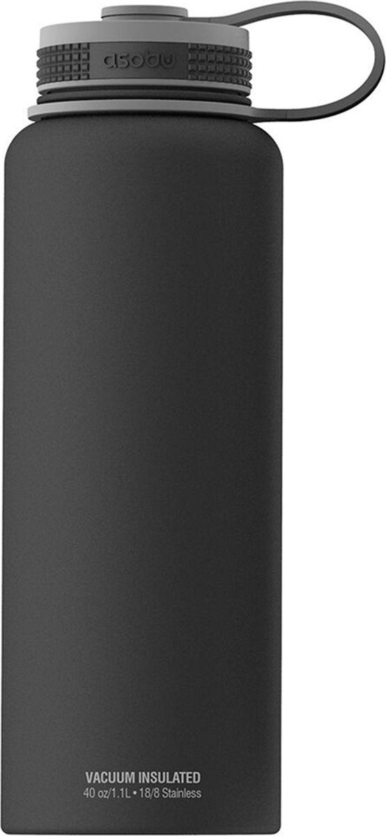 Термобутылка Asobu The Mighty Flask, цвет: черный, 1,1 л термоконтейнер для банок и бутылок asobu frosty to 2 go chiller цвет черный