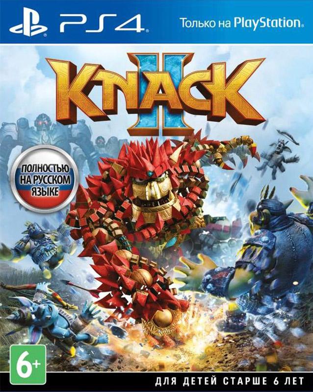 все цены на Knack 2 (PS4) онлайн