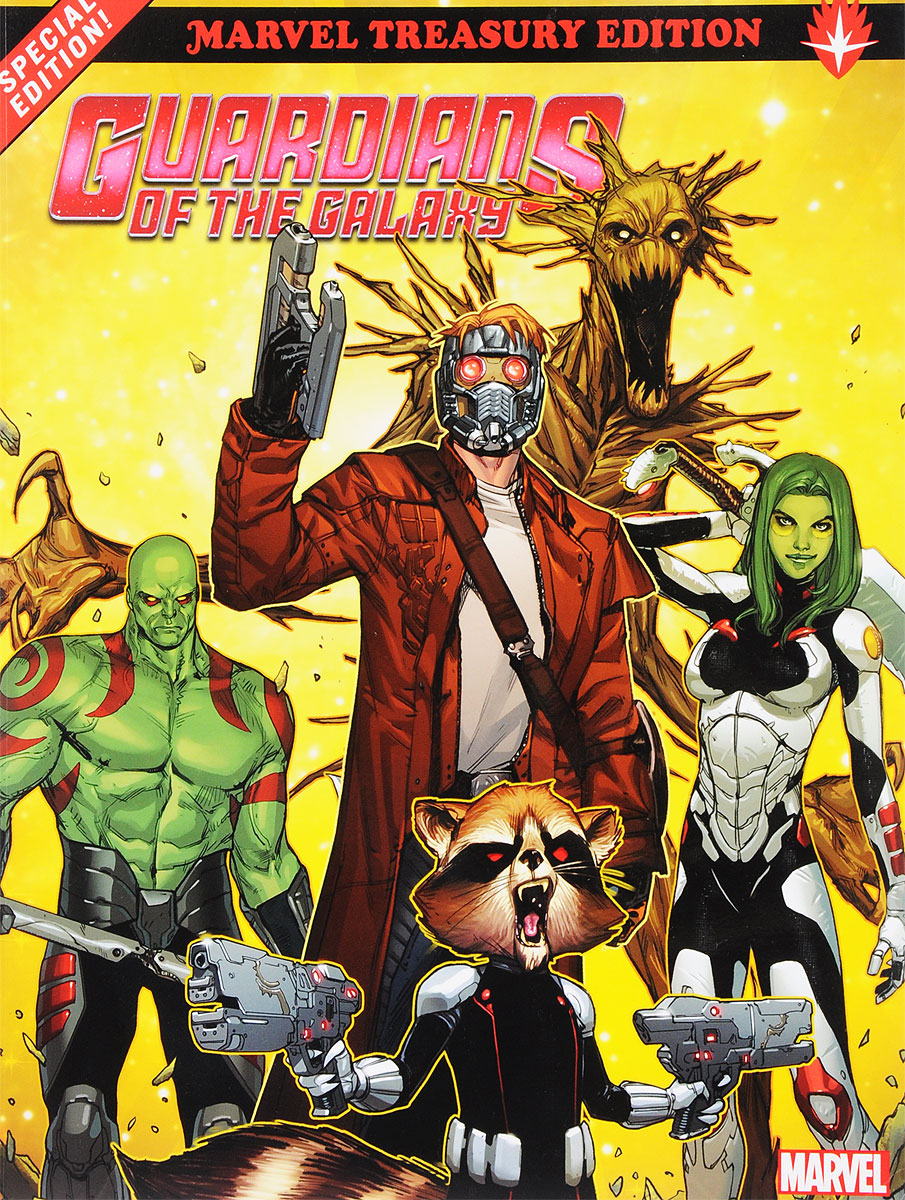 Guardians of the Galaxy: All-New Marvel Treasury Edition guardians of the galaxy new guard vol 1 emporer quill