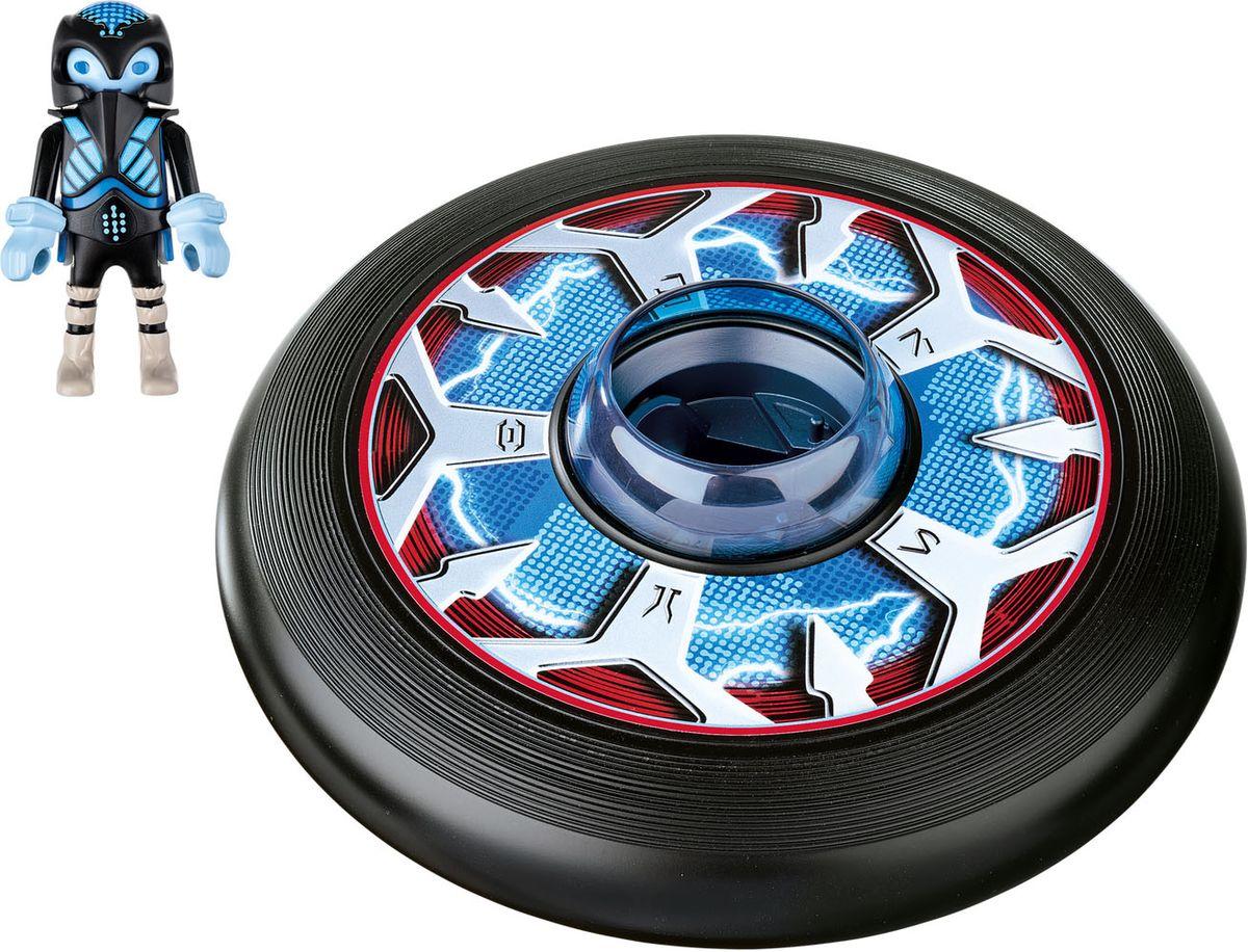 Playmobil Игровой набор Игры на улице Супер диск с пришельцем