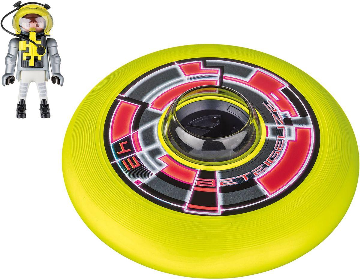 Playmobil Игровой набор Игры на улице Супер диск с астронавтом