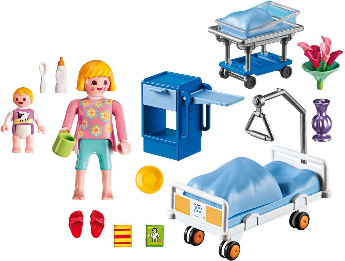 Playmobil Игровой набор Детская клиника Комната матери и ребенка принцесса xxl playmobil