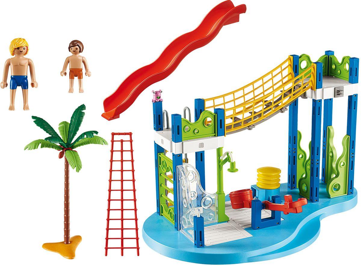Playmobil Игровой набор Аквапарк Игровая площадка playmobil 5266 отель детский клуб с танц площадкой