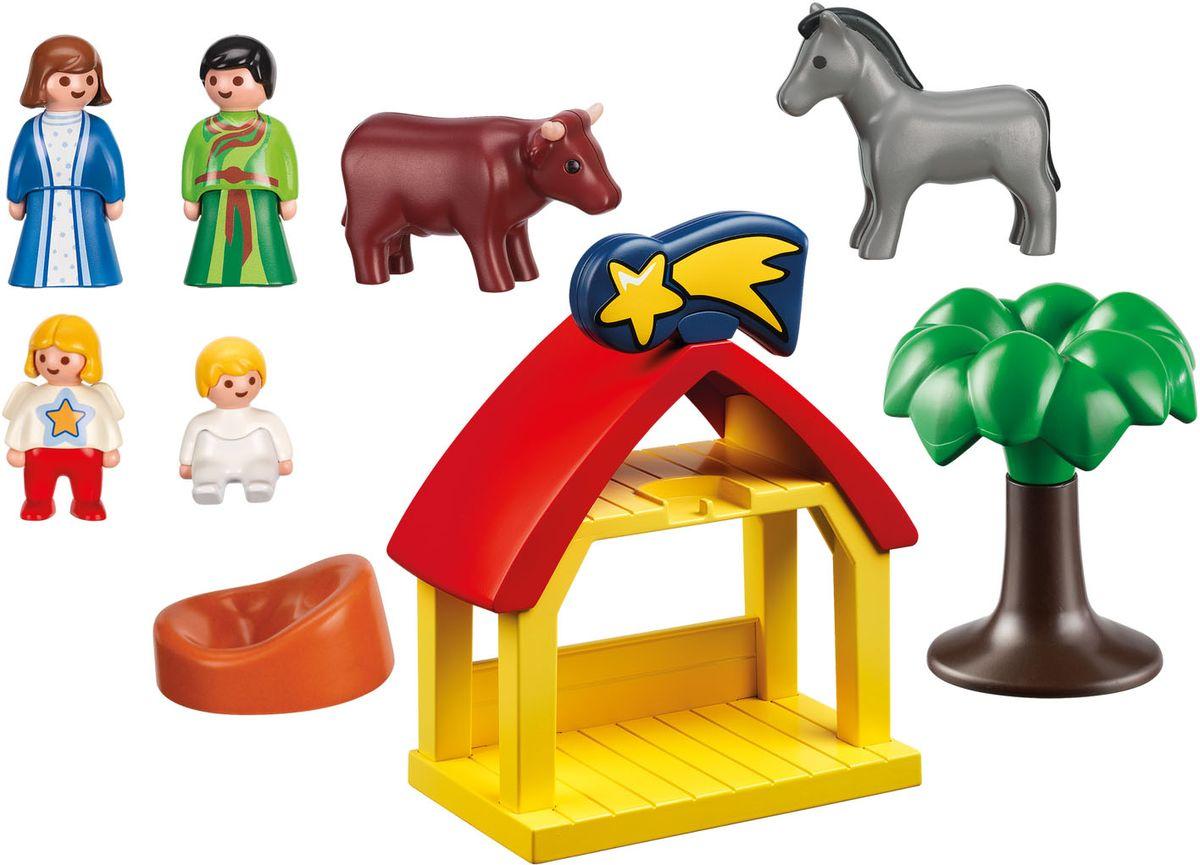 Playmobil Игровой набор Рождественские ясли - Игровые наборы