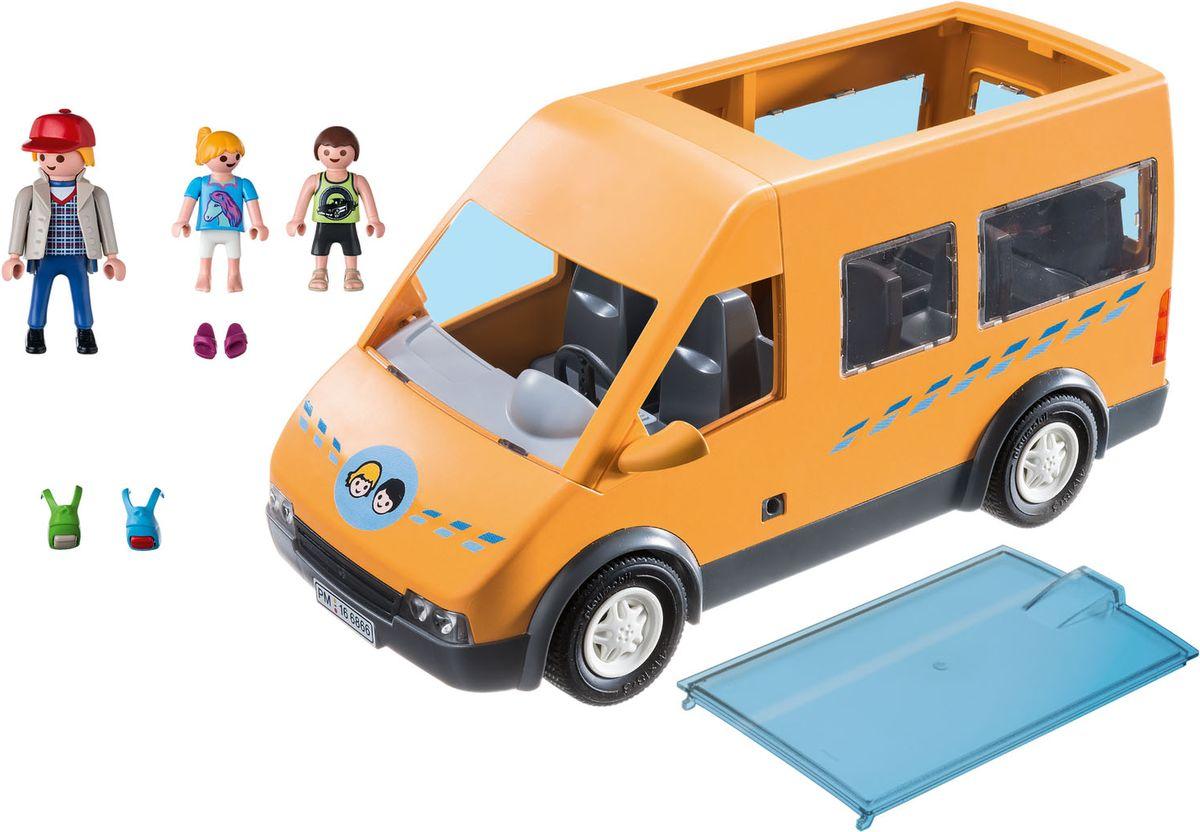 Playmobil Игровой набор Школьный автобус билет на автобус до анапы из волгограда