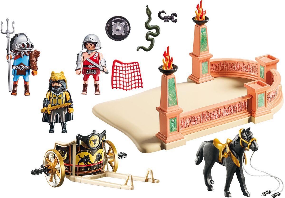 Playmobil Игровой набор Арена Гладиаторов - Игровые наборы