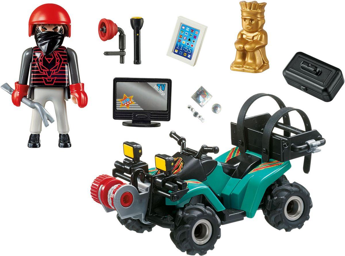 Playmobil Игровой набор Полиция Квадроцикл грабителя с награбленным - Игровые наборы