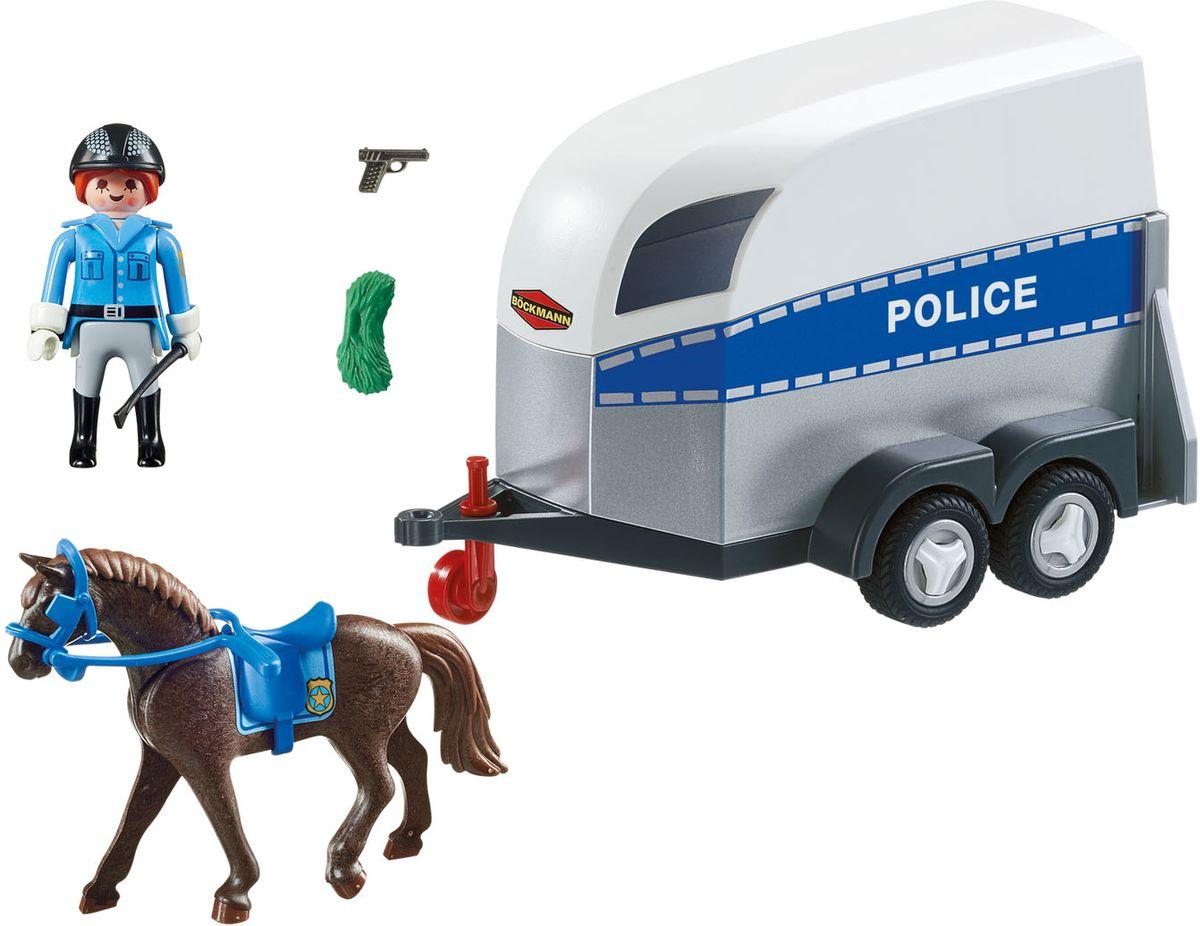 Playmobil Игровой набор Полиция с лошадью и прицепом игровые наборы tomy игровой набор приключения трактора джонни и лошади на ферме