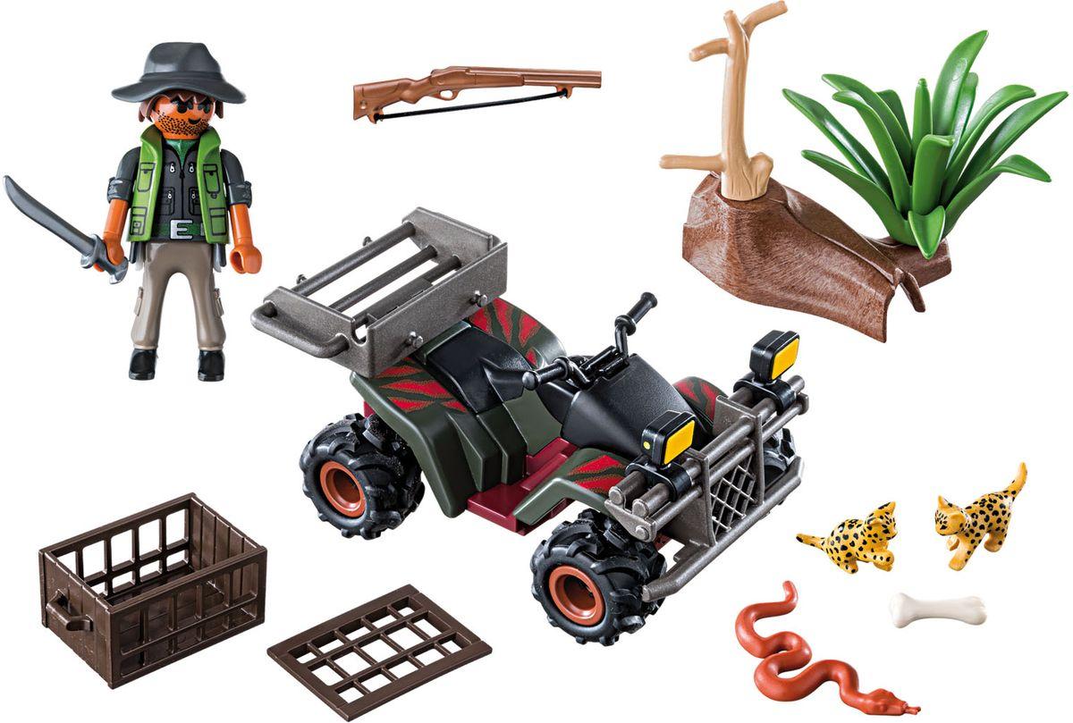 Playmobil Игровой набор Африка Исследователь с квадроциклом фэшн и стиль знаменитость на красной дорожке playmobil