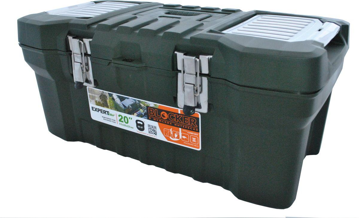 """Ящик рыболовный Blocker """"Expert Tour 20"""" предназначен для переноски и хранения рыболовных и  охотничьих принадлежностей, а также для личных вещей, необходимых на отдыхе и в  путешествии.   Конструкция предусматривает повышенные нагрузки.   Надежные металлические замки, два встроенных органайзера для мелочей, внутренний лоток с  эргономичной ручкой.   Возможность использования навесного замка.   Выдерживает вес не менее 55 кг.   В ящик можно положить все необходимое для длительного нахождения на рыбалке."""