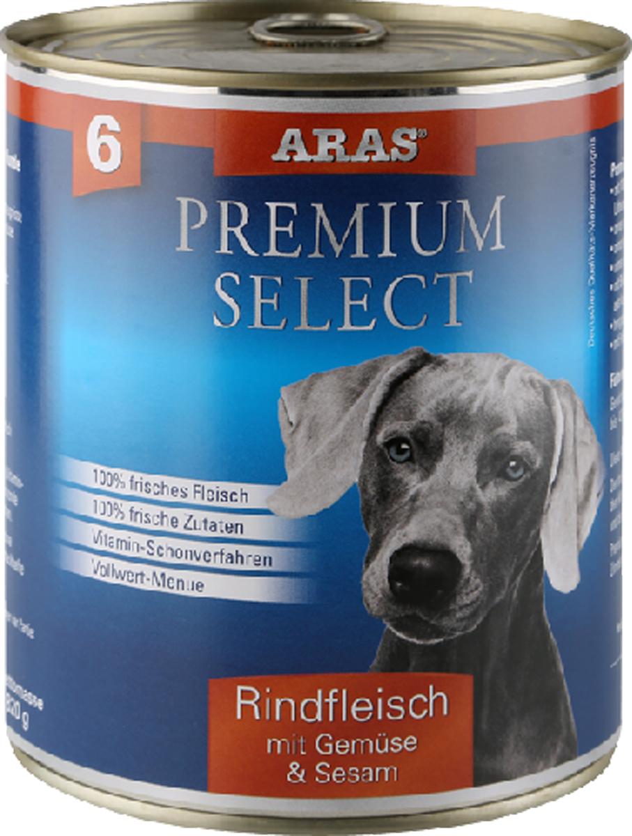 Консервы для собак Aras Premium Select, с говядиной, овощами и кунжутом, 820 г консервы для собак aras hypo allergenic гипоаллергенные с бараниной и рисом 820 г