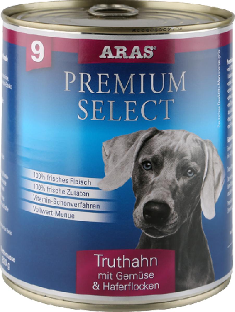 Консервы для собак Aras Premium Select, с индейкой, овощами и овсяными хлопьями, 820 г101809Консервы для собак Aras Premium Select - повседневный консервированный корм для собак всех пород и всех возрастов. Бережная обработка отборных ингредиентов высочайшего качества, используемых при изготовлении корма, обеспечивает вашего питомца здоровым и сбалансированным питанием. Благодаря содержанию высококачественного белка, полученного из свежего мяса, вашему питомцу требуется меньшее количества корма, чем кормов других марок. Особенности корма: - 80% содержание мяса- Изготовлен из 100% свежего мяса, пригодного в пищу человеку- Без химических красителей и усилителей вкуса- Без консервантов- Без химических добавок- Из 100% свежих ингредиентов- С экстрактом масла зародышей пшеницы холодного отжима- Сохранение натуральных витаминов в процессе изготовления- Гарантия свежестиСостав: свежее мясо индейки и субпродукты 92%, овощи (морковь, лук-порей) 4%, овсяные хлопья 3%, экстракт зародышей пшеницы холодного отжима 1%. Пищевая ценность: белки 12,6%, жиры 6,4%, зола 1,9%, клетчатка 0,8%, влажность 77,8%. Товар сертифицирован. Чем кормить пожилых собак: советы ветеринара. Статья OZON Гид
