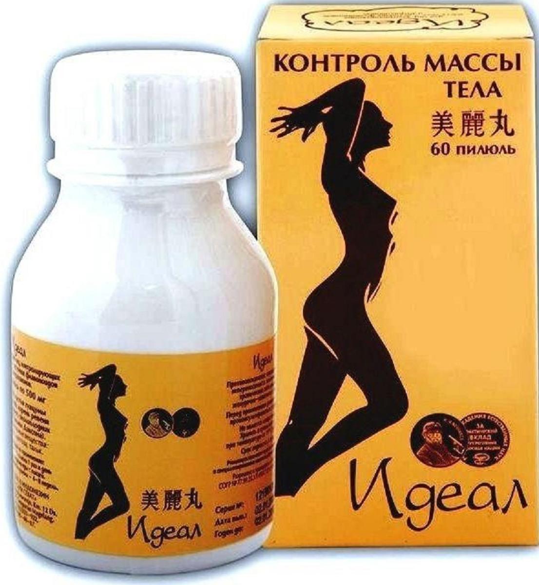 Идеал пилюли 500 мг №6015520Идеал оказывает слабительное, способствующее нормализации обмена липидов действие. Сфера применения: ДиетологияКоррекция фигуры
