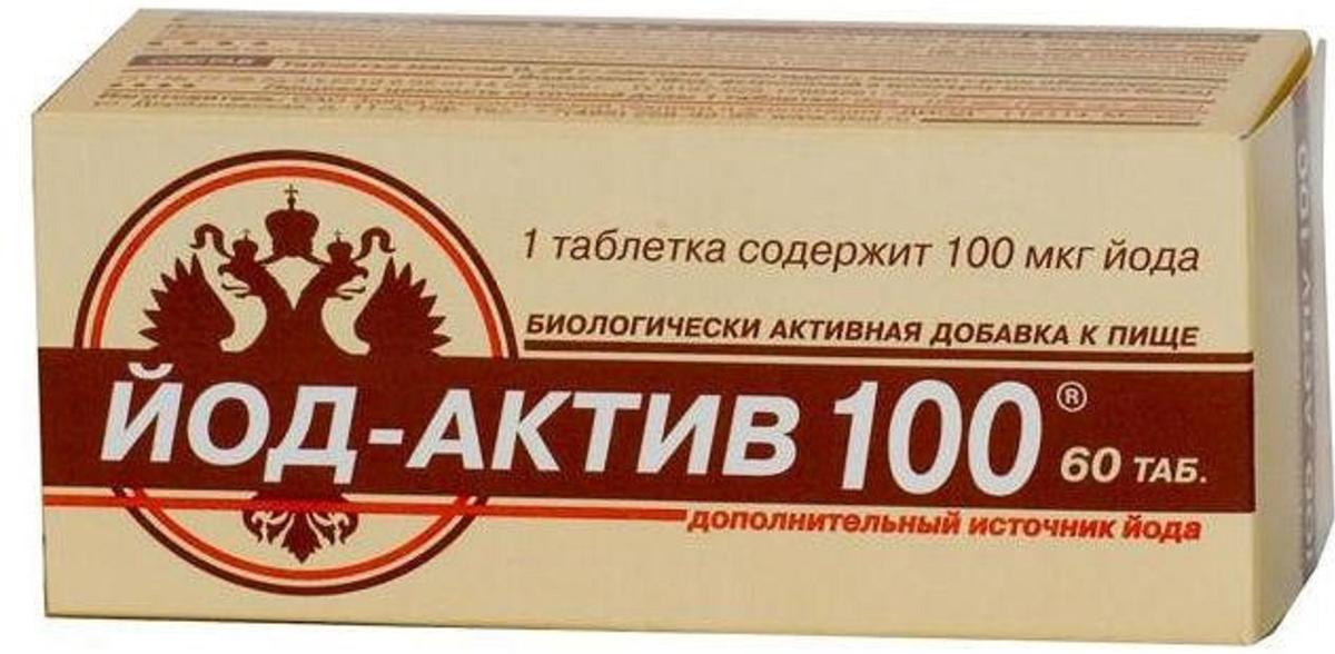 Витаминный комплекс Йод-актив 100, 60 таблеток17920Йод-актив - органическое соединение йода, встроенного в молекулу молочного белка. Это аналог природного соединения йода, которое мы начинаем получать уже с первыми каплями материнского молока. Перед применением рекомендуется проконсультироваться с врачом. Уникальность Йод-актива заключается в том, что это Iodum-Intellectus - умный йод: при дефиците йода - активно усваивается, а при избытке - выводится из организма, не поступая в щитовидную железу. Это происходит благодаря тому, что йод отщепляется от молочного белка под действием ферментов печени, которые вырабатываются при недостатке йода. Когда йода в организме достаточно, эти ферменты не вырабатываются и Йод-актив выводится естественным путем, не всасываясь в кровь. Сфера применения: эндокринология, макро- и микроэлементы.