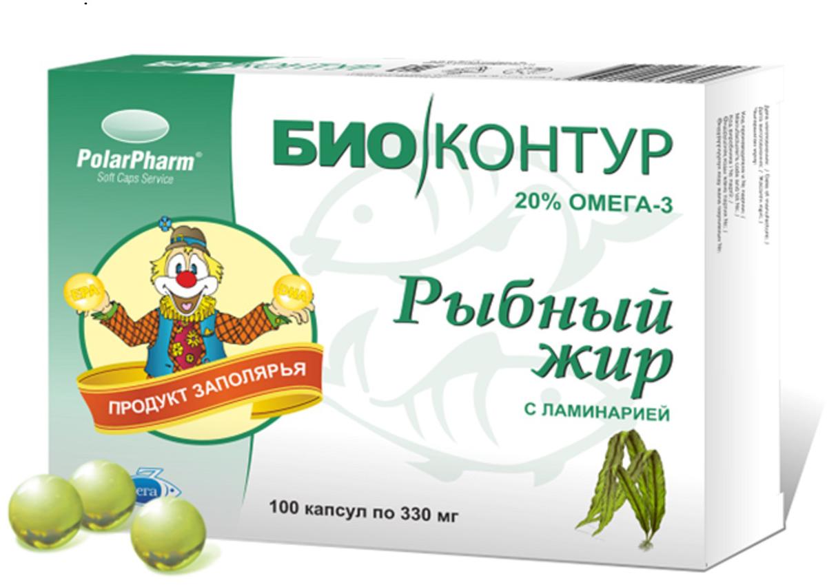Рыбный жир PolarPharm, с ламинарией, капсулы 330 мг, №100 уник омега 3 капсулы 0 5 г