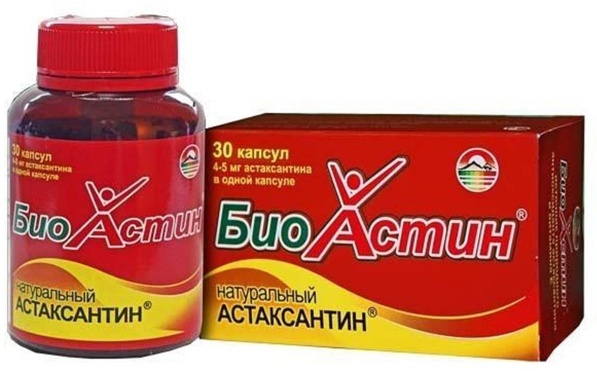 БИОАСТИН Астаксантин капсулы №30206228Биологически активная добавка. Капсулы содержат удвоенную против прежней дозу Натурального Астаксантина (4 мг), лютеин, витамины А и Е. Дозировка: взрослым и детям старше 12 лет 1 капсула в день во время еды.Срок применения не ограничен. Привыкания нет. Побочных эффектов не выявлено. Сфера применения: ВитаминологияВитамины для красоты