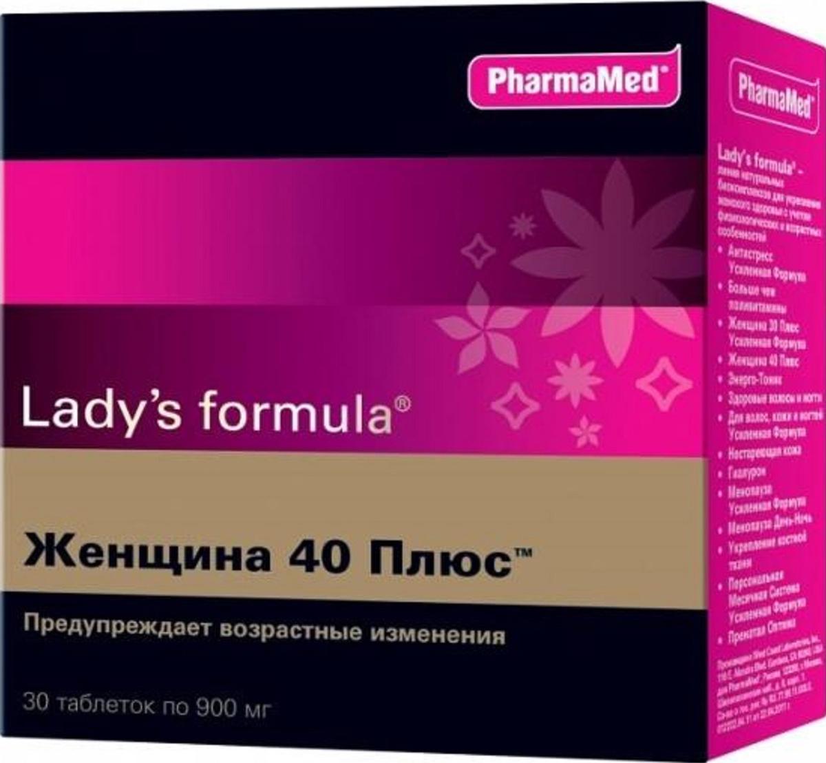 Леди-С Формула Женщина 40 плюс таблетки №30210232Натуральный биокомплекс с экстрактами лекарственных растений для предупреждения возрастных изменений Сфера применения: ВитаминологияПротивоклимактерическое