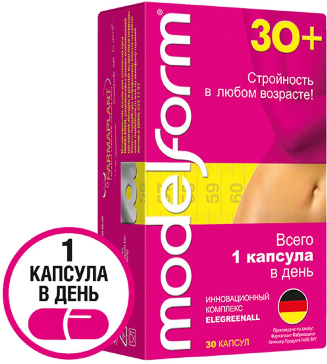 Модельформ 30+ капсулы 370 мг №30220774Биологически активная добавка к пище МОДЕЛЬФОРМ 30+ (MODELFORM 30+) на основе растительных экстрактов. Для лиц, контролирующих массу тела. Сфера применения: ДиетологияКоррекция фигуры