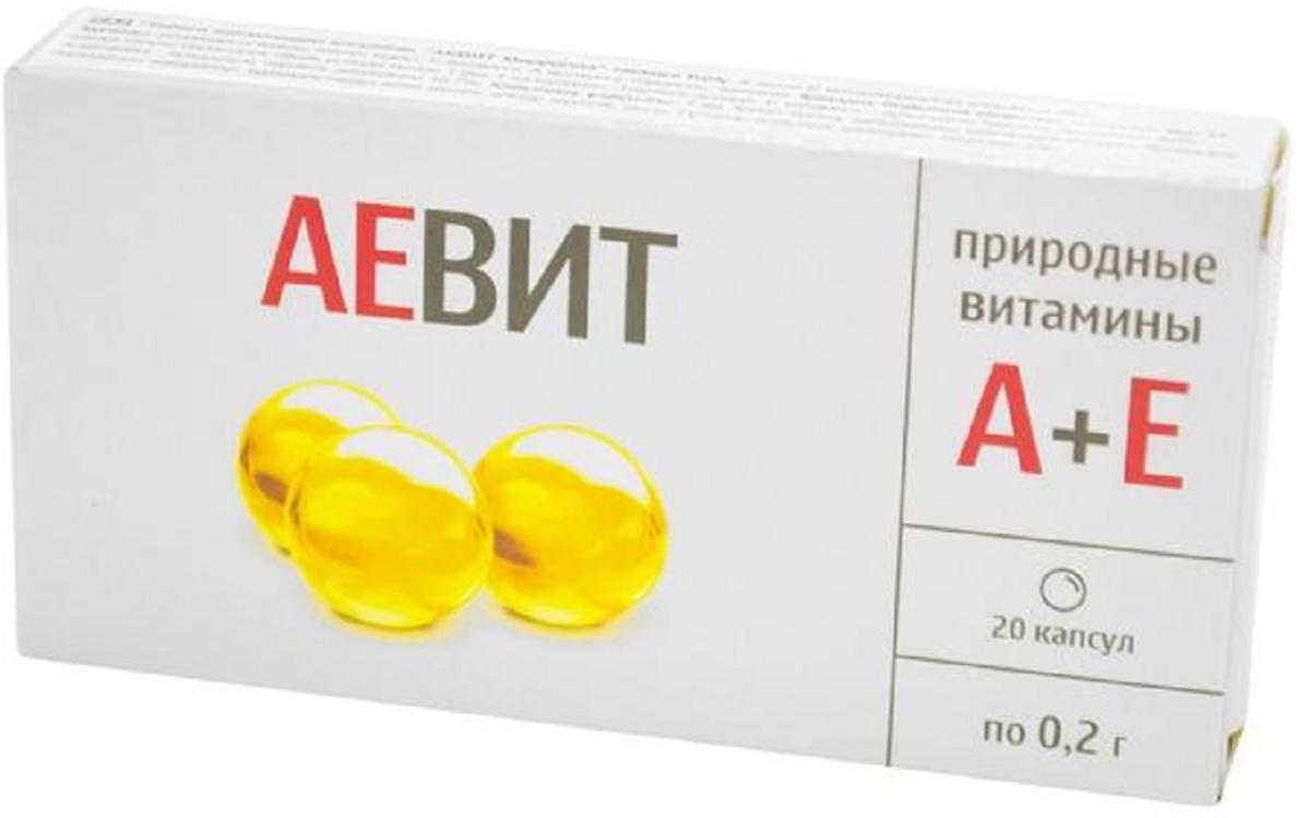 Аевит Мирролла с природными витаминами капсулы №20 Mirrolla