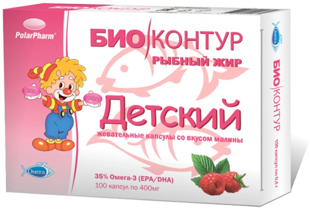 """Рыбий жир детский """"PolarPharm"""", со вкусом малины, жевательные капсулы 400 мг, №100"""