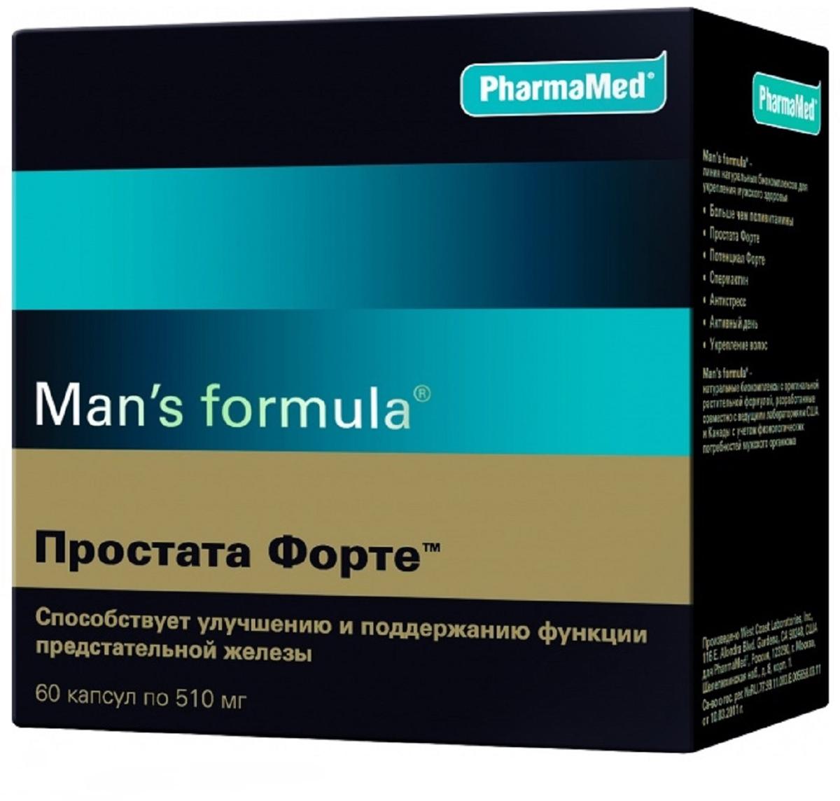 Мен-С Формула Простата Форте капсулы 650 мг №6029483Простата Форте эффективно нормализует обменные процессы в предстательной железе, снимает воспаление и отек простаты, дискомфорт в промежности, устраняет болевые ощущения при мочеиспускании. Сфера применения: ВитаминологияОбщеукрепляющее