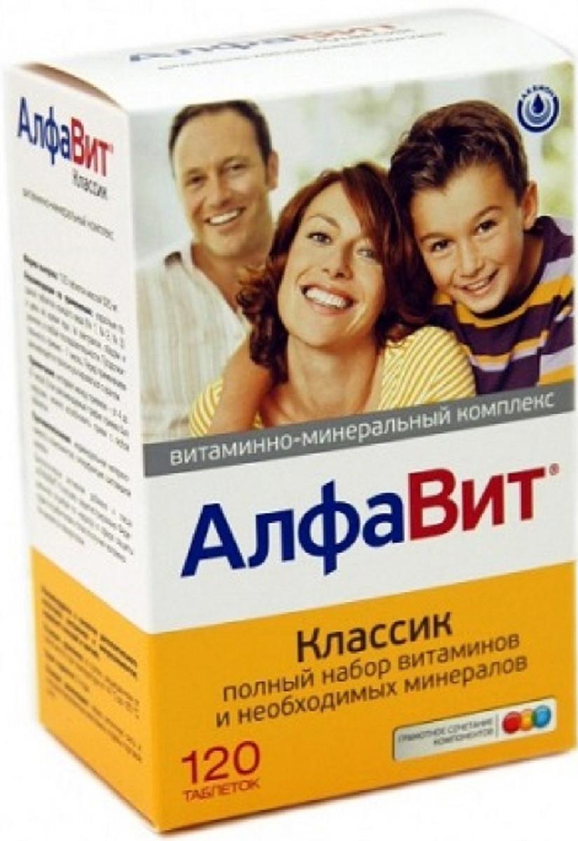 Витаминно-минеральный комплекс АлфаВит Классик, 120 таблеток алфавит мамино здоровье витаминно минеральный комплекс таблетки 60 шт