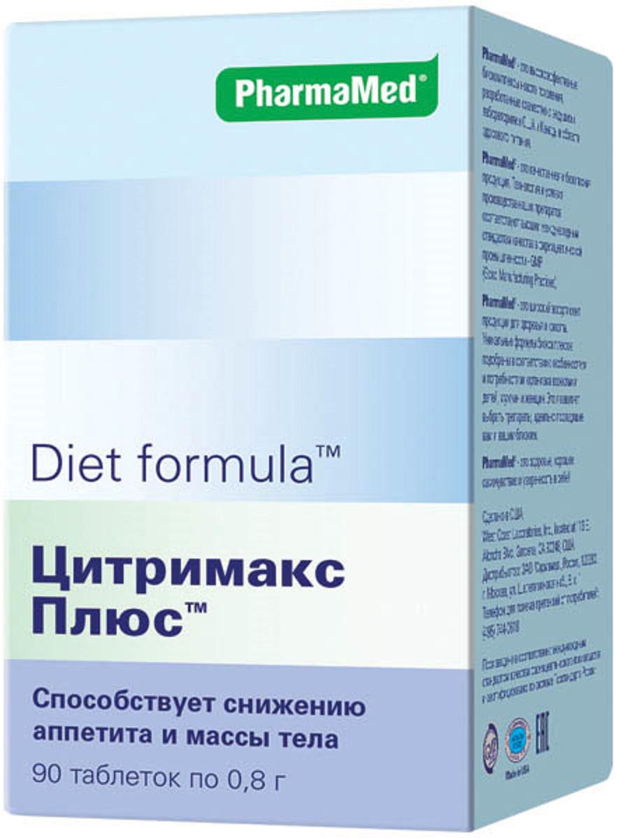 Таблетки Диет формула