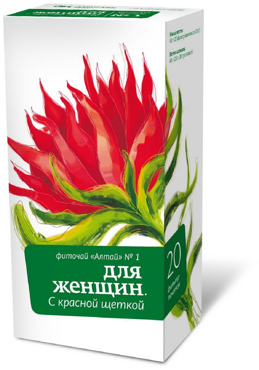 Фиточай Алтай №1 Для женщин с красной щеткой фильтр-пакеты 2г №2033772Профилактика гинекологических заболеваний (миом, фибром, кист, эндометриозов, нерегулярных месячных циклов). Благодаря природным гормонам лекарственных трав, способствует устранению эндокринных нарушений.1 фильтр-пакет залить 1 стаканом кипятка, настоять 5-10 минут. Пить в горячем виде по 1/2 стакана 3 раза в день во время еды.Продолжительность приема – 1 месяц. Сфера применения: ФитотерапияПротивовоспалительное