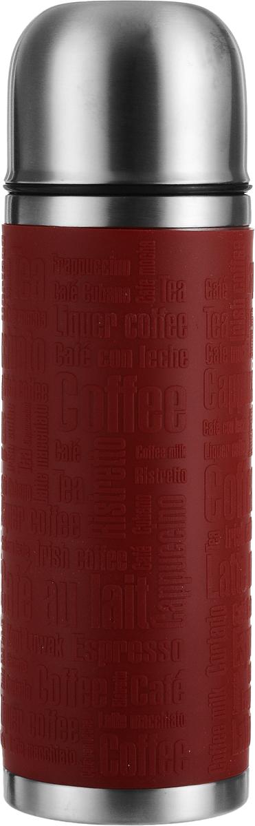 Термос Emsa Senator Sleeve, цвет: красный, стальной, 500 мл515712Термос Emsa Senator Sleeve имеет прочный корпус из нержавеющей стали. Внешние стенки дополнены силиконовой накладкой с рельефными надписями. Модель снабжена герметичной пластиковой пробкой, которая предотвращает выливание содержимого. Крышка с внутренним пластиковым покрытием удобно завинчивается и может послужить в качестве чашки для напитков. Термос сохраняет напиток горячим 12 часов, холодным - 24 часа. Диаметр горлышка: 4,5 см. Диаметр основания: 7,5 см. Высота термоса: 24 см.