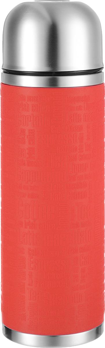 Термос Emsa Senator Sleeve, цвет: коралловый, стальной, 1 л термос кофейник emsa soft grip 1 5 л