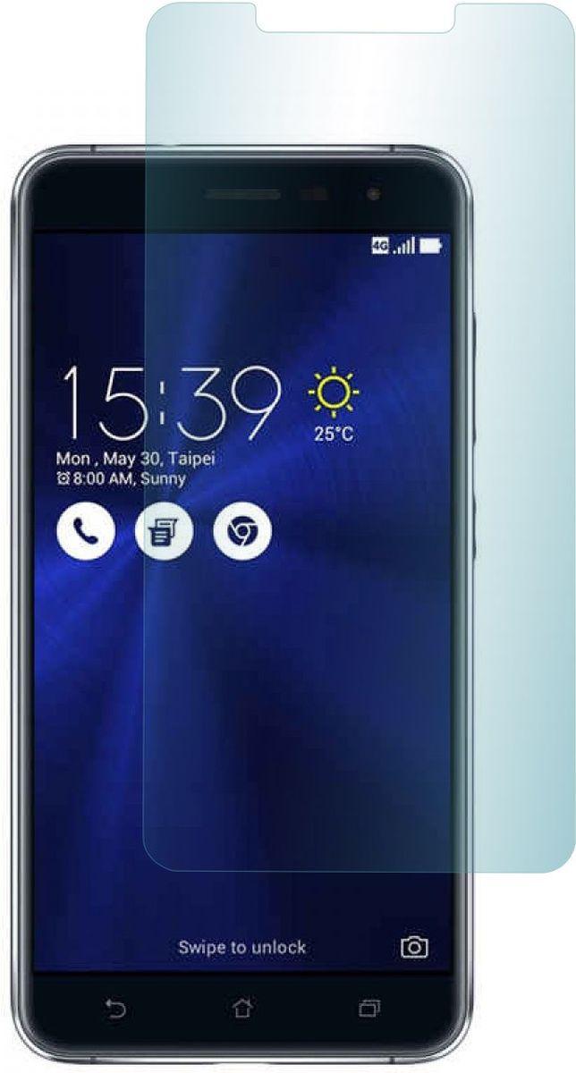 Skinbox защитное стекло для ASUS ZenFone 3 (ZE520KL), глянцевое2000000099101Защитное стекло Skinbox для ASUS ZenFone 3 (ZE520KL) обеспечивает надежную защиту сенсорного экрана устройства от большинства механических повреждений и сохраняет первоначальный вид дисплея, его цветопередачу и управляемость. В случае падения стекло амортизирует удар, позволяя сохранить экран целым и избежать дорогостоящего ремонта. Стекло обладает особой структурой, которая держится на экране без клея и сохраняет его чистым после удаления.
