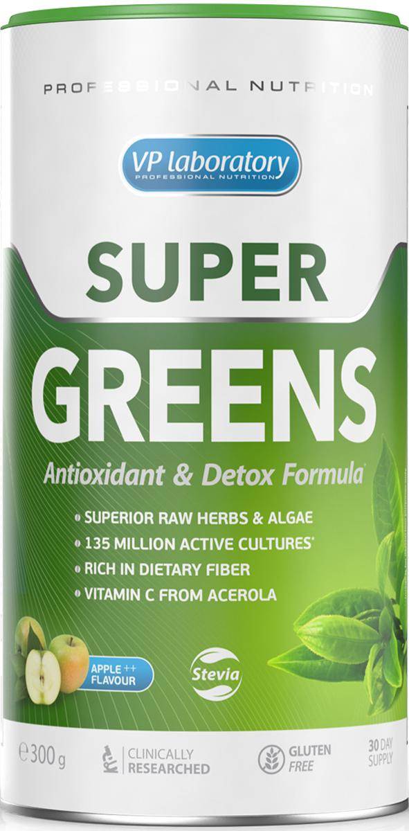 """""""Super Greens"""" —это биологически активная добавка с  экстрактом растений и водорослей высокой биологической  ценности содержит 4,5 г клетчатки и 135 миллионов активных  лактобактерий. Натуральные ингредиенты, входящие в состав  продукта, наполнят энергией и жизненной силой каждую  клетку вашего организма.  Преимущества """"Super Greens"""" перед аналогами:  """"Super Greens"""" — это новые продукты на рынке БАДов и  спортивного питания, активное действие которых  обеспечивает особый микс экстрактов трав и растений,  отличающихся уникальным витаминно-минеральным  составом. Добавка """"Super Greens"""" от VPlab также содержит  пищевые волокна и активные культуры бактерий, которые  поддерживают здоровье пищеварительной системы. В состав  продукта входит и экстракт ацеролы — фрукта с максимально  высоким содержанием витамина С.  АНТИОКИСЛИТЕЛЬНОЕ ДЕЙСТВИЕ. Добавка """"Super Greens""""  содержит экстракты проростков овса, спирулины, хлореллы,  зеленого чая и женьшеня, богатые витаминами и  минералами для улучшения жизненного тонуса,  восстановления кислотно-щелочного баланса, ускорения  синтеза протеина и укрепления иммунной системы. ОЧИЩЕНИЕ. """"Super Greens"""" обеспечит вас всеми  необходимыми полезными веществами (антиоксидантами,  биофлавоноидами), которые вы не дополучаете с обычным  питанием, а также, благодаря высокому содержанию  растительного волокна, очистит организм от токсинов. УЛУЧШЕНИЕ ПИЩЕВАРЕНИЯ. Бактерии Lactobacillus и  пребиотики в составе продукта способствуют нормализации  микрофлоры кишечника, улучшая пищеварение и сохраняя  здоровье желудочно-кишечный тракта. Почему вам необходим """"Super Greens"""":  Продукт рекомендуется как общеукрепляющее средство:  оказывает мощную антиоксидантную поддержку организму и  замедляет процессы клеточного старения; способствует обезвреживанию и выведению токсических  продуктов из организма; укрепляет иммунную систему; поддерживает баланс pH; снижает уровень холестерина в крови; обеспечивает организм необходимыми витаминами и  минералами; улучшает р"""