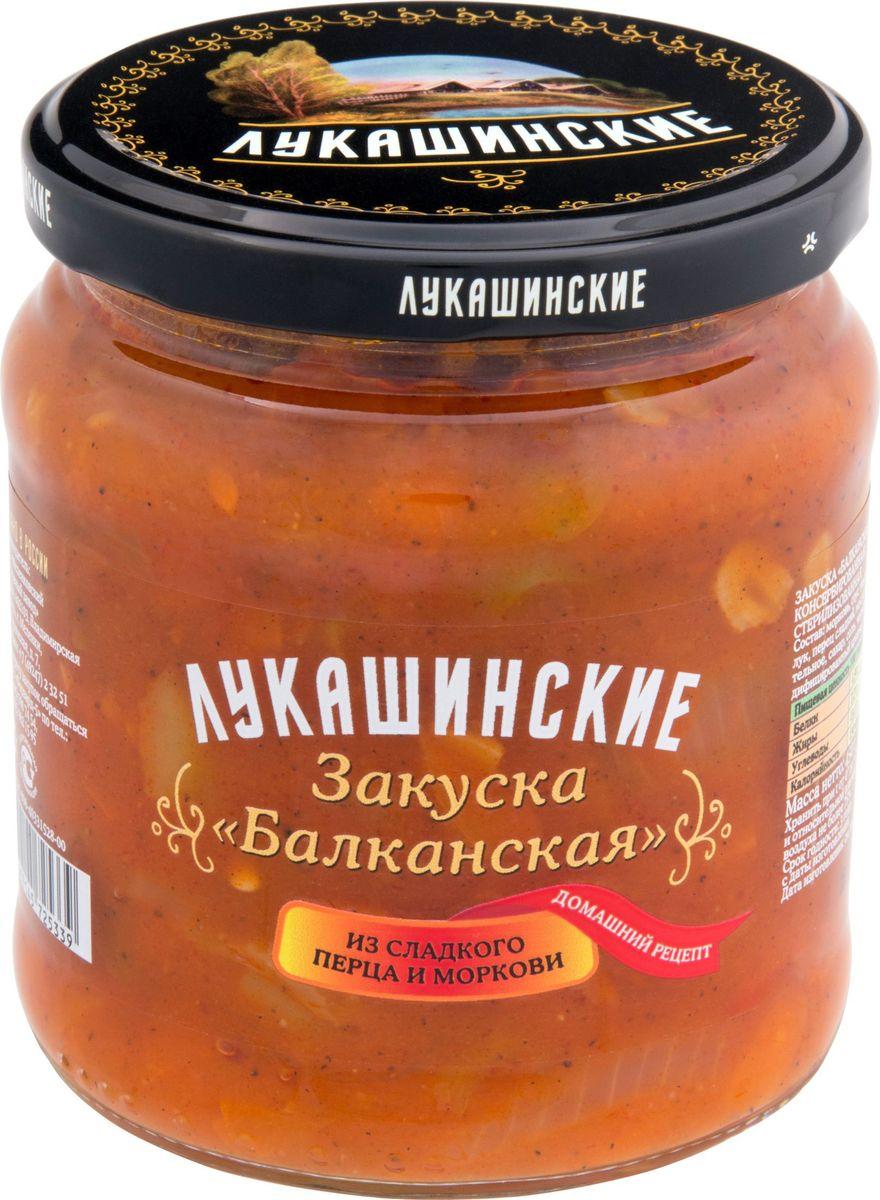 Лукашинские закуска балканская из сладкого перца с луком и морковью, 450 г4607145725339Изготовлено из отборного Российского сырья, по классическому рецепту.