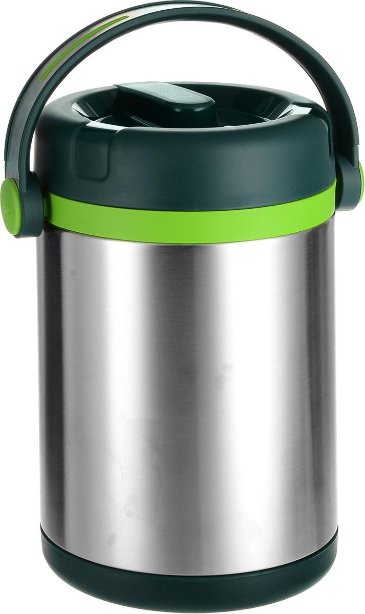 Термос для еды Emsa Mobility, с контейнерами, 1,7 л термос кофейник emsa soft grip 1 5 л