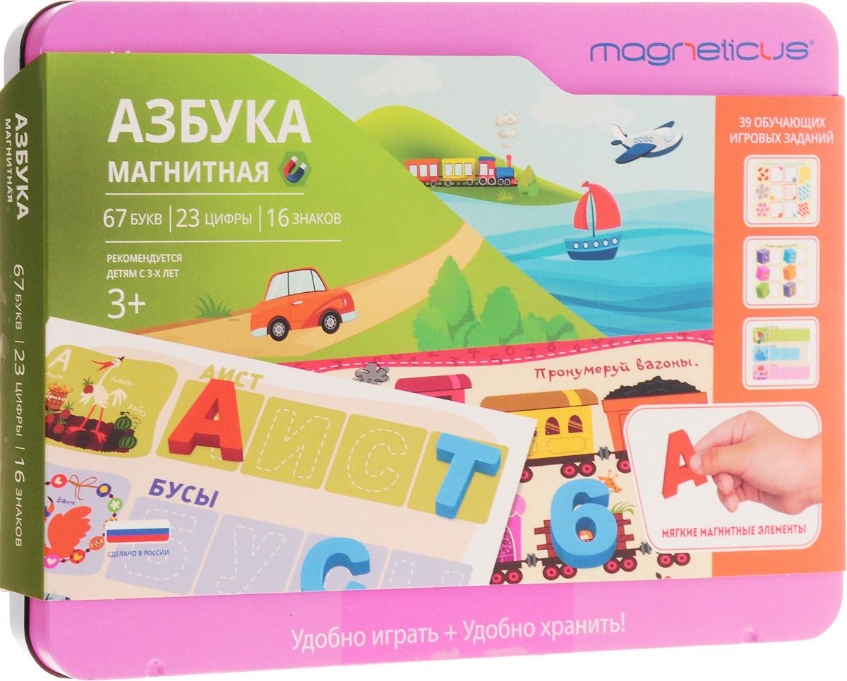 Magneticus Обучающая игра Магнитная азбука с заданиями цвет розовый jacques lemans jl 1 1805h