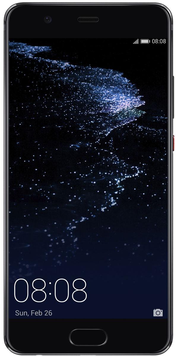 Huawei P10 Plus, Black (VKY-L29)51091NCRHuawei P10 Plus устанавливает стандарт стиля и мастерства благодаря первой в своем роде алмазной отделке. Теперь смартфон выглядит ещё красочнее и ярче.Сканер отпечатков пальцев теперь скрыт под стеклом экрана, благодаря чему навигация стала более быстрой, на экране появилось больше места, и увеличилась скорость ответа на касание. Удобство сочетается с минималистичным и лаконичным дизайном.Модули 20- и 12-мегапиксельных камер находятся на одном уровне с задней панелью, благодаря чему корпус компактен и удобен. Немного ребристая кнопка питания предотвращает случайное нажатие и дополняет аккуратный дизайн.Ваша персональная фотостудия будет всегда под рукой. Новая камера Leica второго поколения оснащена 3D-технологией точного распознавания лиц, функцией динамического освещения и инструментами для естественного устранения недостатков. Теперь вы можете создавать великолепные художественные портреты в стиле Leica.Алгоритм обработки фото помогает создавать художественные портреты в стиле Leica для естественного устранения недостатков с помощью инструментов, как в профессиональной фотостудии. Глазам уделяется особое внимание благодаря оптической технологии, которая помогает подчеркнуть их природный блеск и цвет.Делайте качественные монохромные фотографии с эффектом боке. Благодаря монохромному сенсору черно-белые фотографии получаются четкими, детализированными и никогда не выйдут из моды.Новая фронтальная камера Leica улавливает в два раза больше света, создавая удивительные селфи в любое время суток. Камера HUAWEI P10 Plus автоматически переходит в широкоугольный режим съемки для создания групповых фотографий. Делайте уникальные автопортреты в стиле Leica.Двойная камера Leica второго поколения Pro Edition смартфона Huawei P10 Plus оснащена объективами SUMMILUX-H с диафрагмой f/1,8 для создания качественных снимков даже в условиях низкой освещенности.Самообучающийся и сверхбыстрый процессор Kirin 960 обеспечивает высочайшую производи
