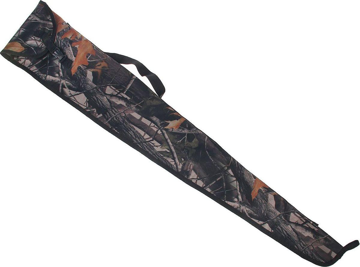 Чехол для рыбалки и охоты универсальный, длина 120 см. 14531801453180Чехол с клапаном подходит для переноски ружья стандартных габаритов, либо рыболовных принадлежностей. Изделие выполнено из ткани оксфорд, которая смягчает удары, не пропускает внутрь влагу и сохраняет тепло, чтобы ваше оружие всегда оставалось пригодным для охоты. Удобные лямки избавят вас от усталости, и вылазка на природу станет приятным и комфортным занятием.